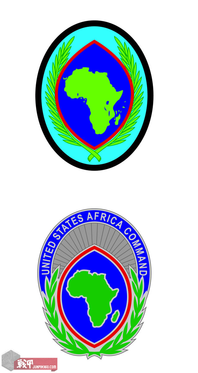 United States Africa Command.jpg