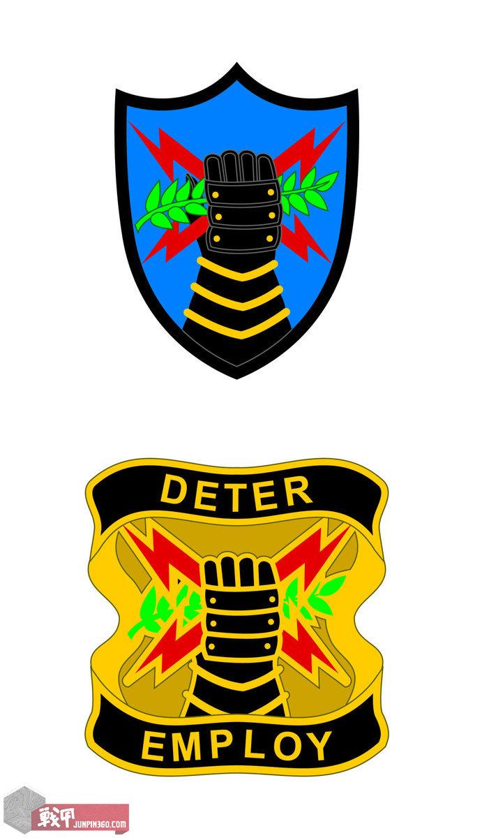 United States Strategic Command.jpg