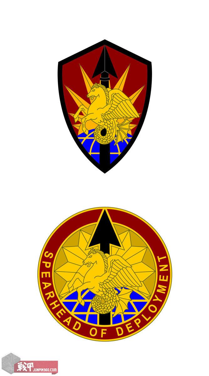 United States Transportation Command.jpg