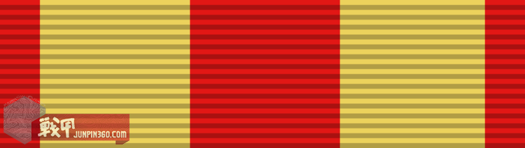 2000px-Marine_Corps_Expeditionary_ribbon_svg.png