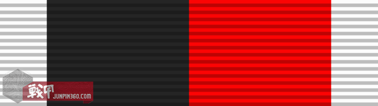 2000px-Army_of_Occupation_ribbon_svg.png