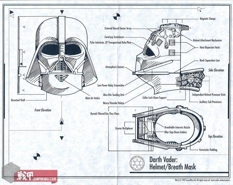 黑武士道具盔设计图.jpg