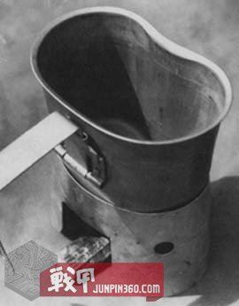 canteen_cup_stove_375.jpg