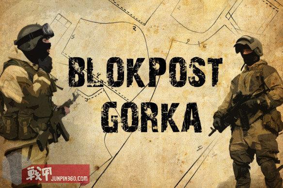 gorka-cover2-584x388.jpg