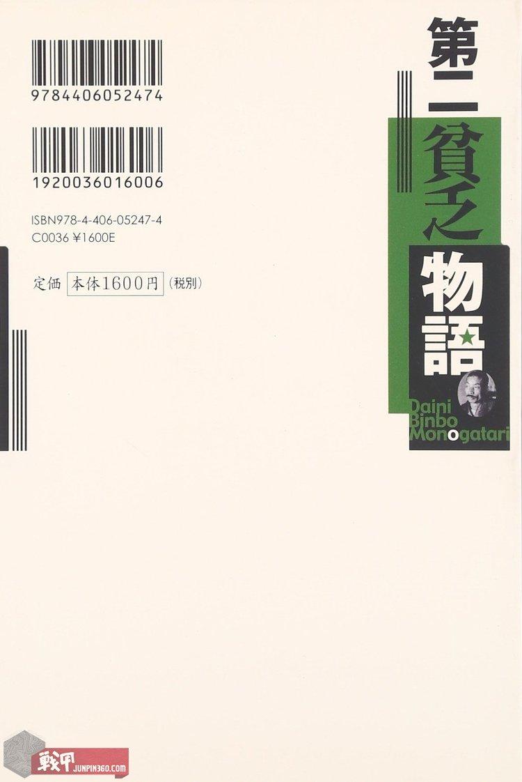 11d.jpg