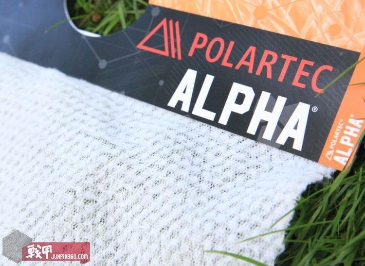 alpha-fabric.jpg