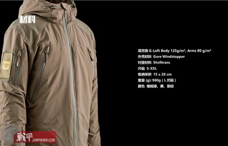 使用Gore Windstopper防风面料的卡伦西亚MIG3.0 棉服.png