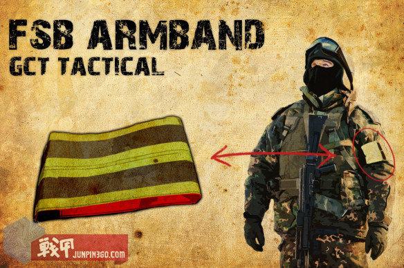 FSB-Armband_Title-584x388.jpg