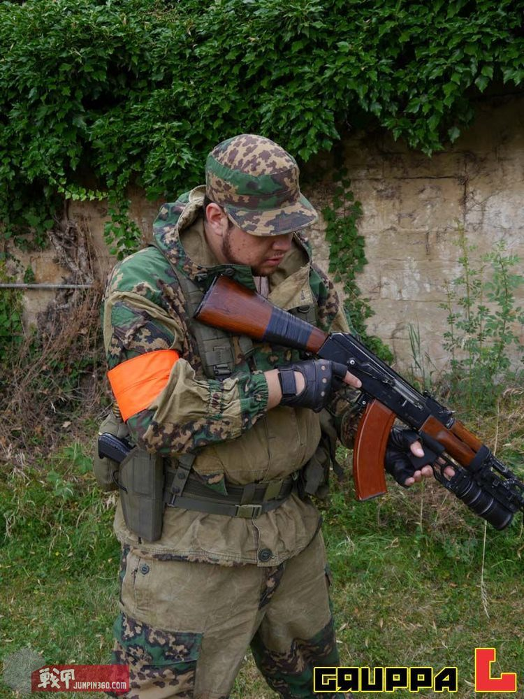 FSB-Armband_11.jpg