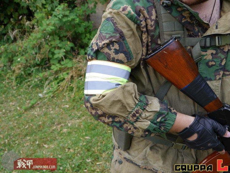 FSB-Armband_12.jpg