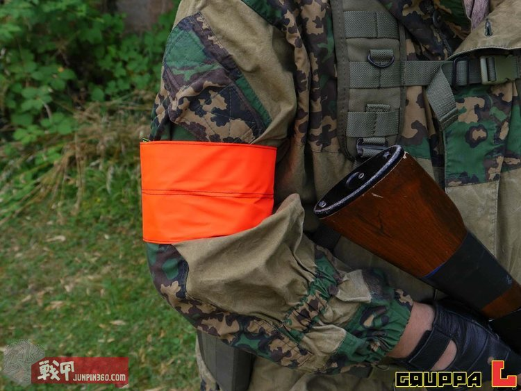 FSB-Armband_13.jpg