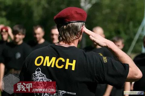 OMSN单位(2011前)