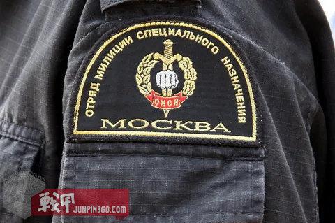 莫斯科OMSN臂章