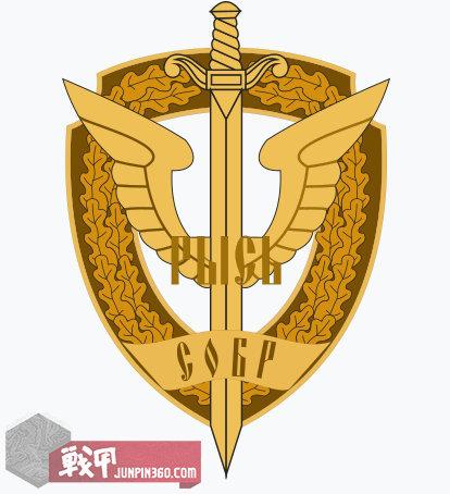 SOBR山猫队徽