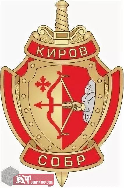基洛夫臂章