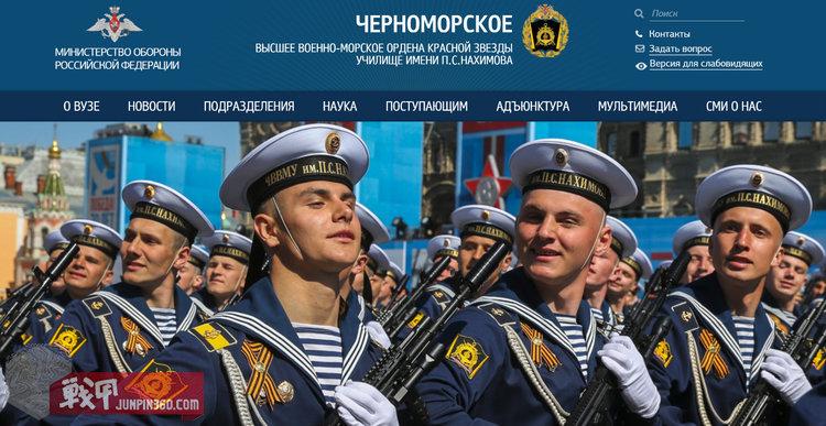 http://chvvmu.mil.ru/