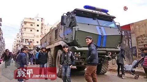 叙利亚儿童在宪兵防雷车旁玩耍